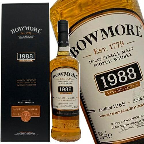 ボウモア1988年47.8度アイラモルト シングルモルトウイスキー