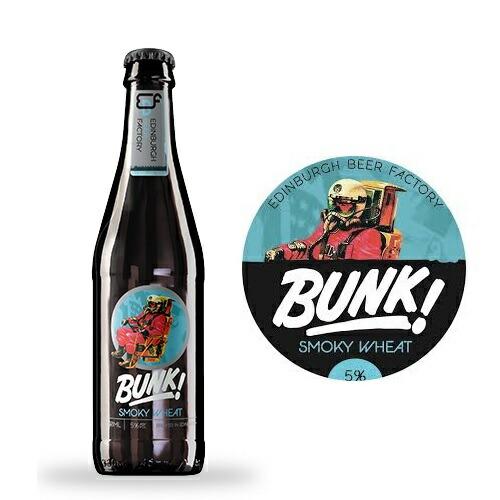 バンク!スモーキーウィート英国産麦芽100%ビール