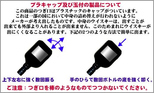 130302-tama-tuki-01.jpg