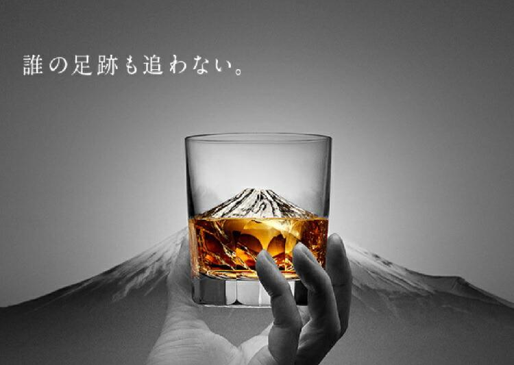 キリンウイスキー富士山麓樽熟700ml50度