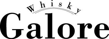 ウイスキー ガロア・Whisky Galore 2019 APRIL 4月 VOL.13