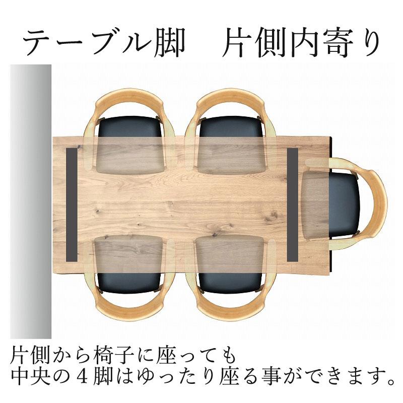 ダイニングテーブル  食卓テーブル 4人掛け 6人掛け 低め ロータイプ 食卓 テーブル  ダイニング オーク材 無垢材 木製 天然木 天板 一枚板 幅 180cm ナチュラル ダークブラウン ベンチ 食卓椅子 シンプル おしゃれ 河口家具製作所