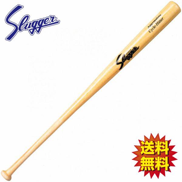 sl-bat-1503-1504_1.jpg