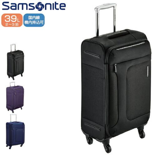スーツケース国内線機内持込可