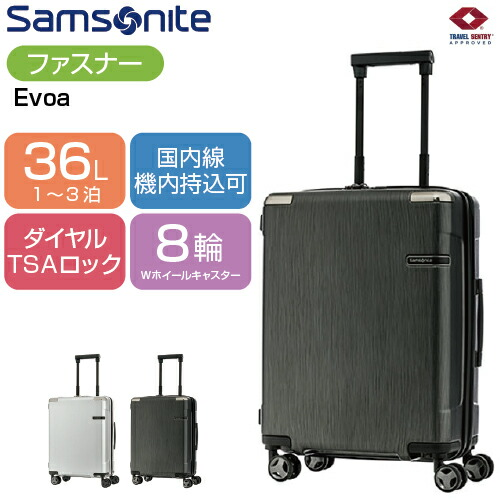 49594cbf89 スーツケース SAMSONITE サムソナイト Evoa エヴォア Spinner 75cm DC0 ...