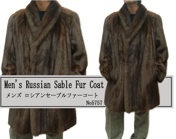 Kawanotajimaya Rakuten Global Market Russian Sable Fur
