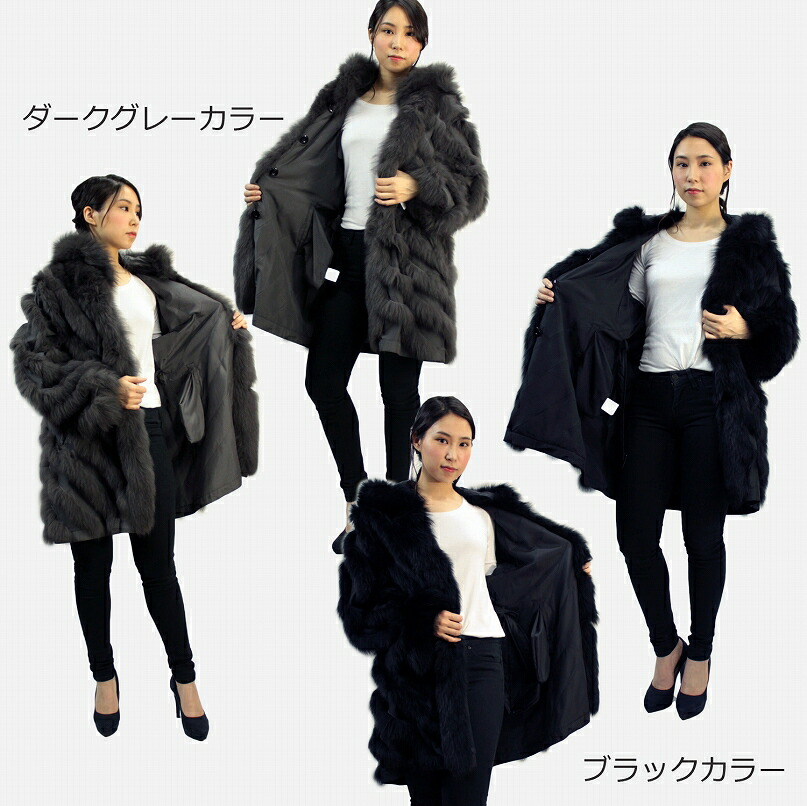 レディース フォックス 毛皮コート ファーコート シルク リバーシブル スタンドカラーコート フード付き (取り外し可能) 7999