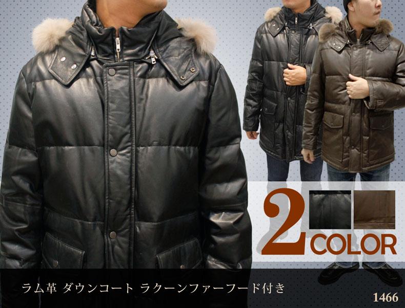有名メーカー製のダウンコートです。
