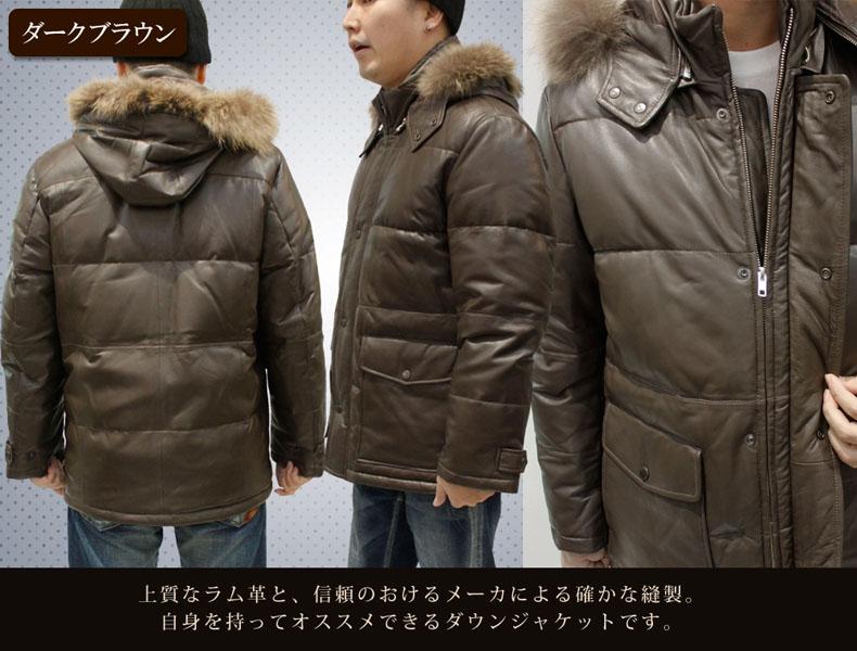 ラム皮を使用した軽いダウンコートです。