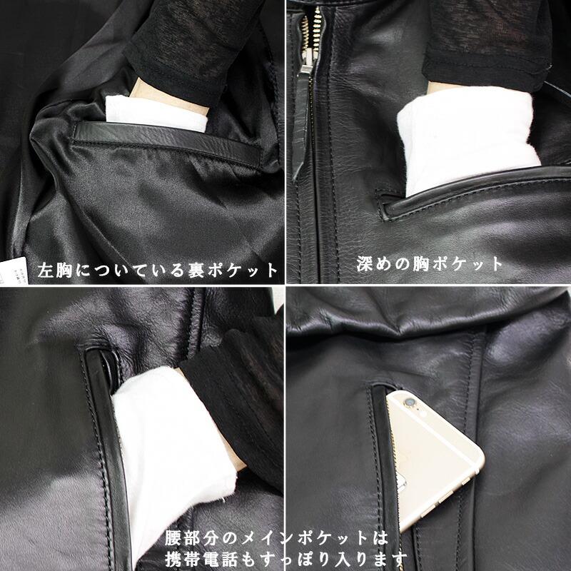 牛革ジャケット