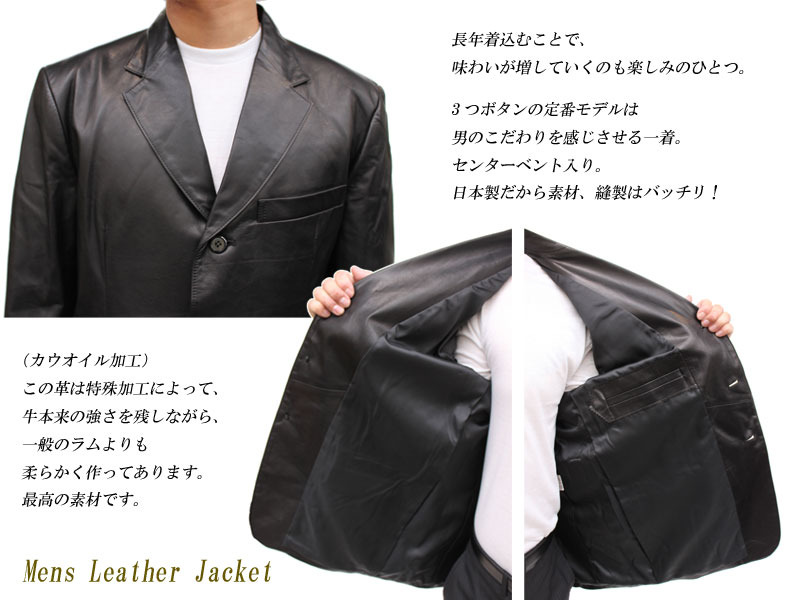 cowoil leather jacket features a natural texture