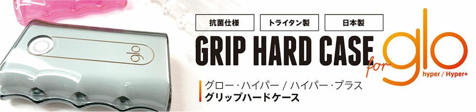 glo hyper Hyper+