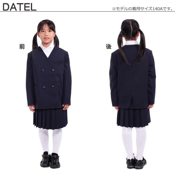 21100-88-140a1-girl.jpg