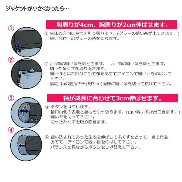 point-002.jpg