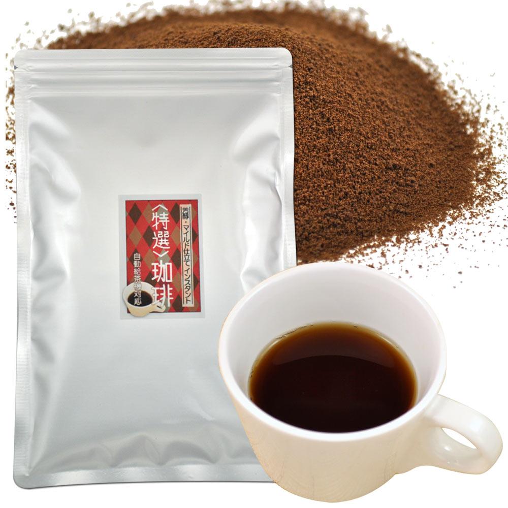 特選コーヒー80g