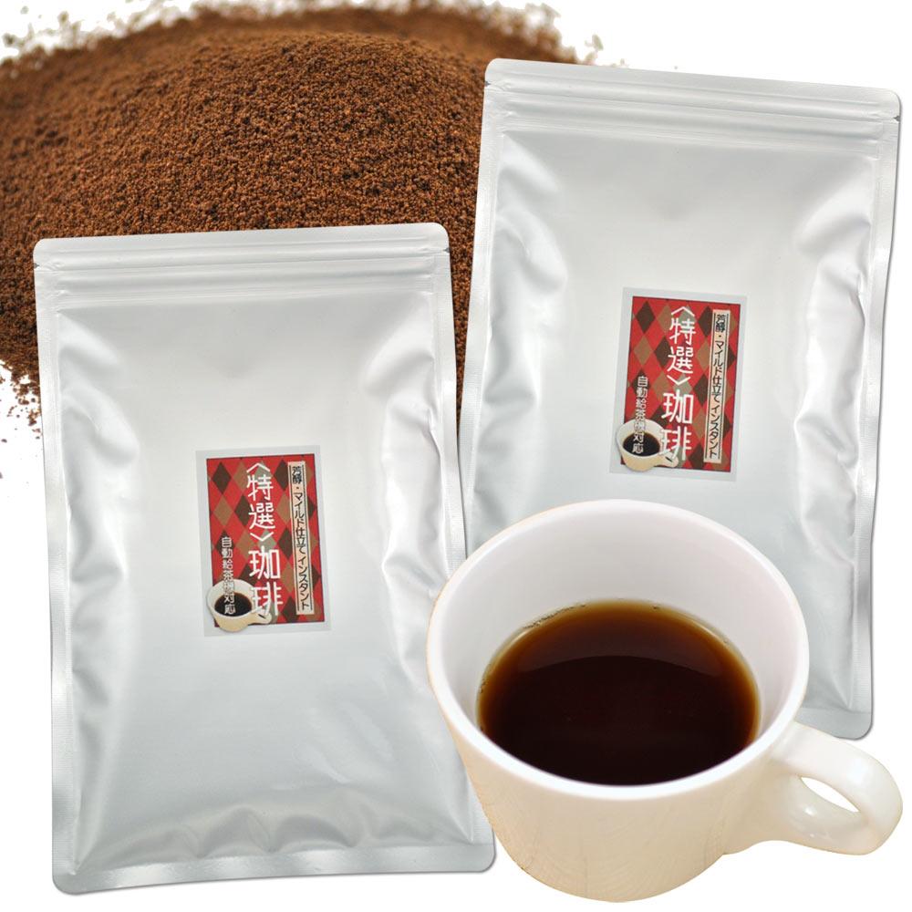 特選コーヒー80g×2袋