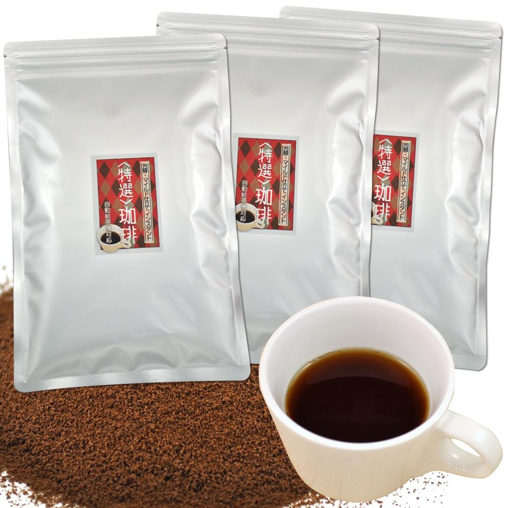 特選コーヒー80g×3袋