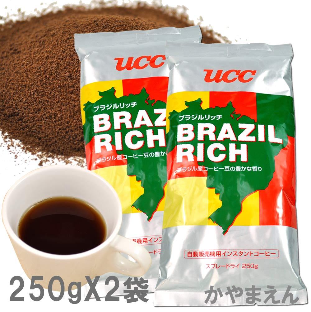 UCCコーヒー ブラジルリッチ250g2袋
