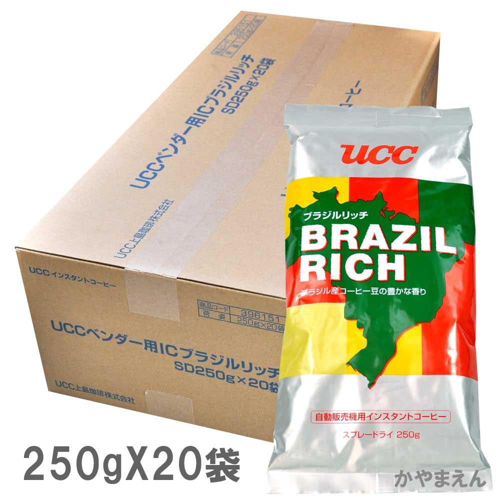 UCCコーヒー ブラジルリッチ250g20袋