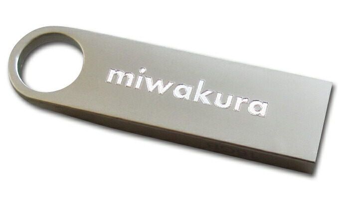 USBフラッシュメモリ Carve image