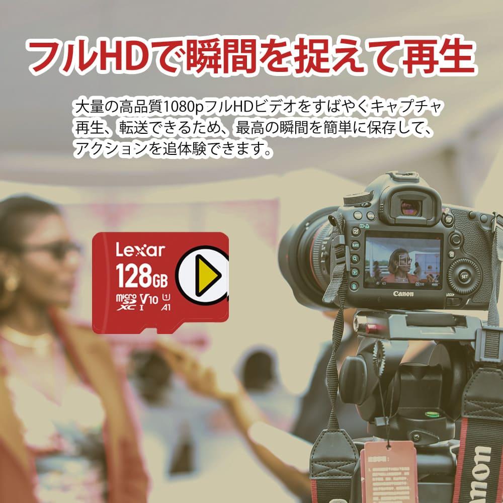 カメラ フルHDで撮影