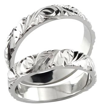 結婚指輪:ハワイアン:マリッジリングペアリング:ホワイトゴールドK18:結婚指輪:K18WG:結婚記念リング:送料無料:特別価格:工房直販