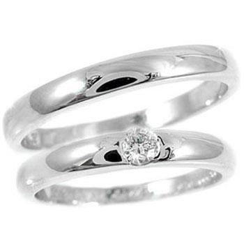 【送料無料・工房直販】結婚指輪:ペアリング:2本セット:ダイヤモンド:ホワイトゴールドK18:K18WG:結婚記念リング