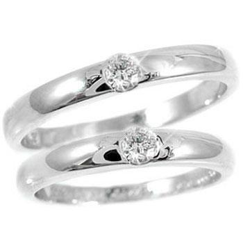 【送料無料・結婚指輪】ダイヤモンドペアリングホワイトゴールドK18 0.10ct+0.10ct☆2本セット☆指輪【工房直販】