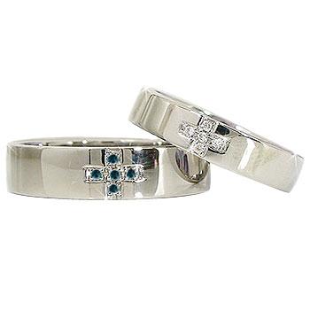 ペアリング:クロス:ダイヤモンド:ブルーダイヤモンド:プラチナ900:PT900