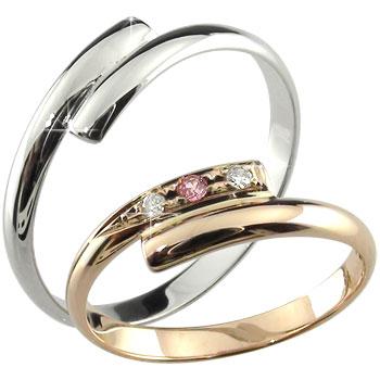 【送料無料・結婚指輪】ペアリングホワイトゴールドK18ピンクゴールドK18ダイヤモンドピンクサファイア指輪☆2本セット☆【工房直販】