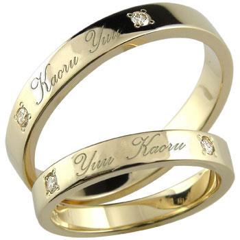 【送料無料・結婚指輪】ダイヤモンドペアリング,マリッジリング