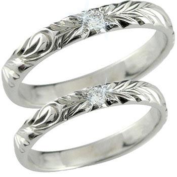 【送料無料・結婚指輪】ハワイアンジュエリー:結婚指輪:ハワイアンペアリング:プラチナリング:PT900:結婚記念リング2本セット【工房直販】