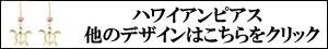 プラチナリング:ダイヤモンド:ピンクサファイアリング:ピンキーリング:指輪:PT900