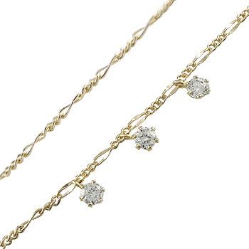 【送料無料】ダイヤモンド:ブレスレット:トリロジー:特別価格:【工房直販】