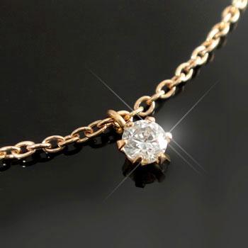 ダイヤモンド ブレスレット 一粒ダイヤモンド ピンクゴールドk18