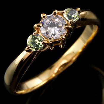 ダイヤモンド リング 指輪 イエローゴールドk18 ダイヤ 0.03ct 2連リング