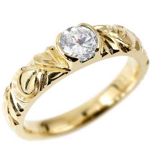 ハワイアンジュエリー 一粒ダイヤモンド リング 指輪 イエローゴールドk18