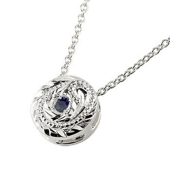 クロス ダイヤモンド ネックレス ペンダント イエローゴールドk18