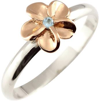 ハワイアンジュエリー リング プラチナ ピンキーリング 一粒 指輪