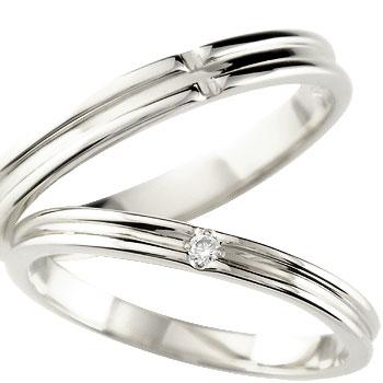クロス ペアリング 結婚指輪 マリッジリング プラチナ ダイヤモンド 一粒ダイヤモンド