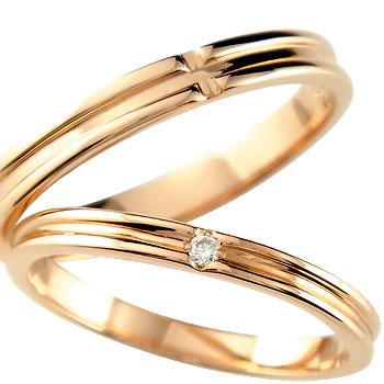 クロス ペアリング 結婚指輪 マリッジリング ダイヤモンド 一粒ダイヤモンド ピンクゴールドk18