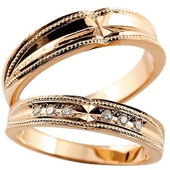 クロス ペアリング 結婚指輪 マリッジリング ダイヤモンド ピンクゴールドk18 ミル打ち