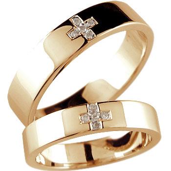 クロス 結婚指輪 マリッジリング ペアリング ダイヤモンド ピンクゴールドk18
