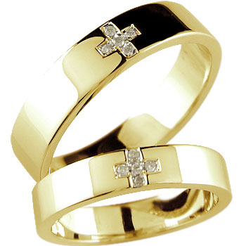 クロス 結婚指輪 マリッジリング ペアリング ダイヤモンド イエローゴールドk18