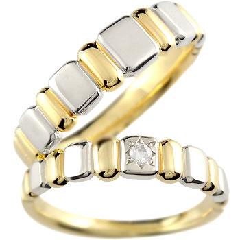 ペアリング 結婚指輪 ダイヤモンド マリッジリング イエローゴールドk18 プラチナ コンビ
