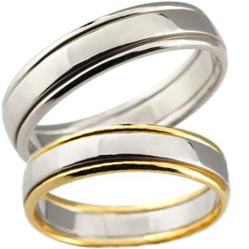 結婚指輪 婚約指輪 マリッジリング エンゲージリング