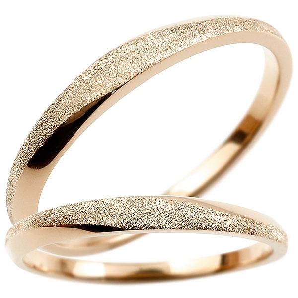 【送料無料・結婚指輪】ハワイアンジュエリー:結婚指輪:ハワイアンペアリング:結婚記念リング2本セット【工房直販】