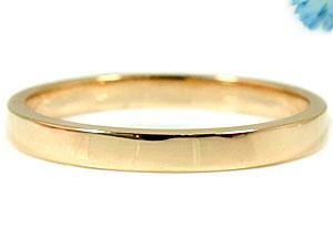 【送料無料】ダイヤモンドK18PG結婚指輪