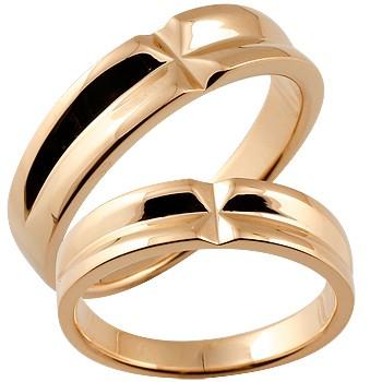 【送料無料・結婚指輪】ペアリング:ピンクゴールドK18:クロス:K18PG:結婚記念リング:2本セット【工房直販】☆2本セット☆指輪