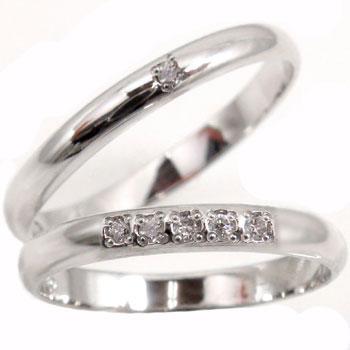【送料無料・結婚指輪】ペアアクセサリーの中で人気のペアリングホワイトゴールドK18ダイヤモンド☆2本セット☆指輪